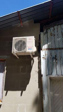 Монтаж климатици Цигов чарк