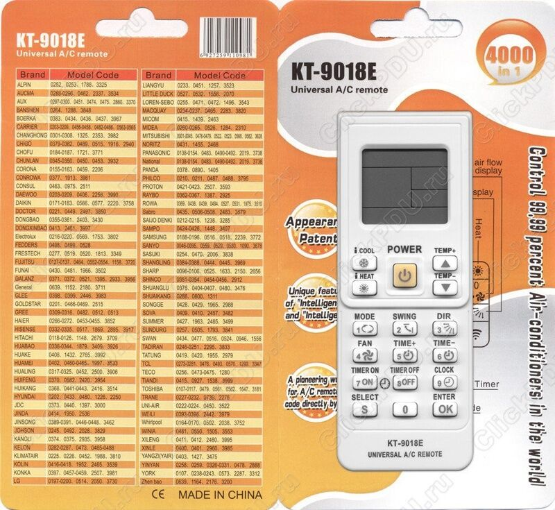 Универсално дистанционно управление за климатик KT-9018E