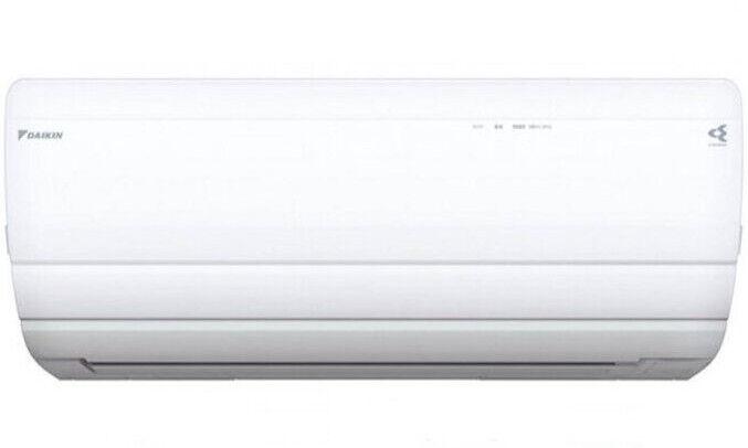 Хиперинверторен климатик Daikin Ururu Sarara FTXZ25N/RXZ25N, 10000 BTU, A+++