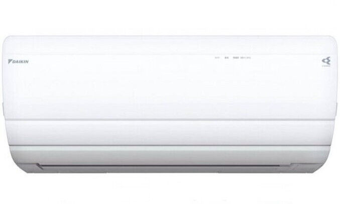 Хиперинверторен климатик Daikin Ururu Sarara FTXZ50N/RXZ50N, 18000 BTU, A+++